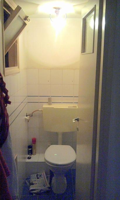 חדרי הרחצה והשירותים הישנים (צילום